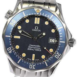 オメガ(OMEGA)のオメガ シーマスター300 2561.80 ボーイズ 【中古】(腕時計(アナログ))