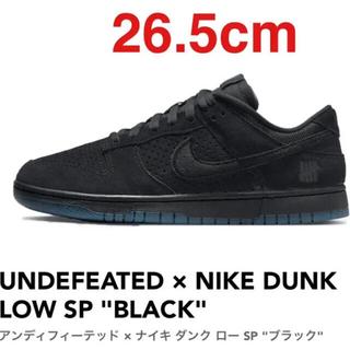 【値下げ】UNDEFEATED × NIKE DUNK LOW SP