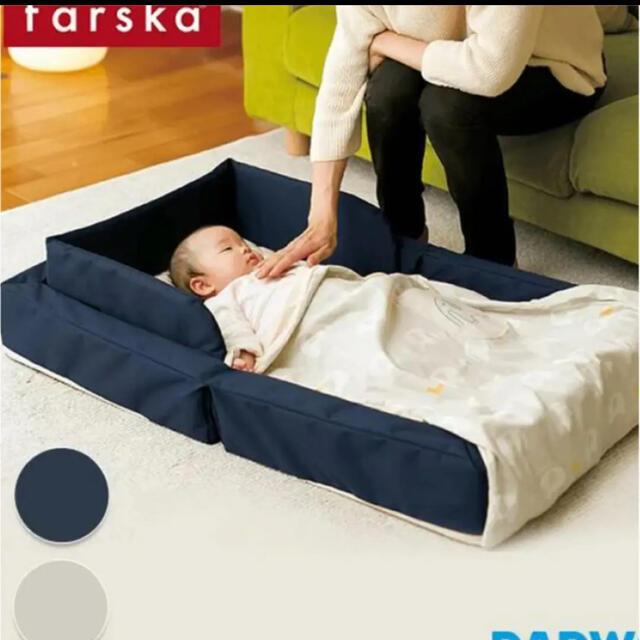 ファルスカ コンパクト ベッド キッズ/ベビー/マタニティの寝具/家具(ベビーベッド)の商品写真