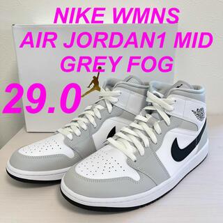 ナイキ(NIKE)の29.0 NIKE WMNS AIR JORDAN 1 MID GREY FOG(スニーカー)