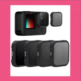 GoPro - GoPro レンズフィルター