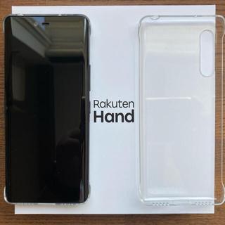 Rakuten - 【中古】Rakuten Hand BLACK 楽天ハンド 黒