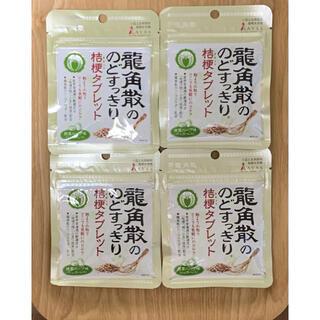龍角散 のどすっきり桔梗タブレット 抹茶ハーブ味 10.4g 新品、未開封4点