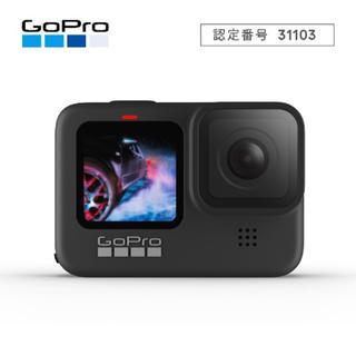 ゴープロ(GoPro)のGoPro HERO9 Black 国内正規品(コンパクトデジタルカメラ)