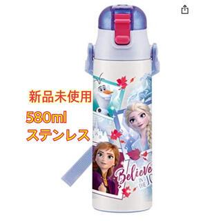 Disney - 新品未使用 ステンレス 水筒 アナ雪 580ml スケーター ディズニー 超軽量