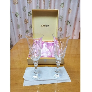 ボヘミア クリスタル(BOHEMIA Cristal)のBOHEMIA ボヘミア 素敵 クリスタル 2本 新品(グラス/カップ)