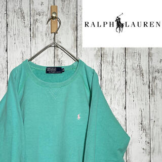 ラルフローレン(Ralph Lauren)の【早い者勝ち】ラルフローレン 刺繍ロゴ スウェット  グリーン ピンク(スウェット)