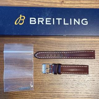BREITLING カーフストラップ BA用 16-14
