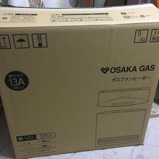 ノーリツ(NORITZ)の大阪ガス ファンヒーター 140-5673(ファンヒーター)