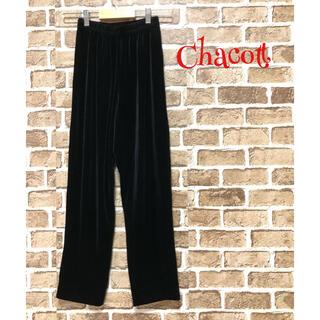CHACOTT - ❤Chacott チャコット❤ パンツ 黒 ブラック 部屋着 レディース 秋 冬