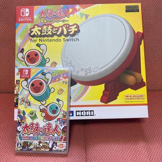 Nintendo Switch - 太鼓の達人Nintendo Switchばーじょん! 太鼓とバチセット
