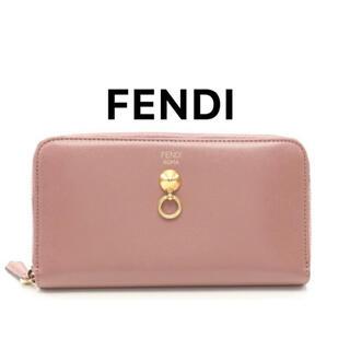 フェンディ(FENDI)の【値下げ中】FENDI バイザウェイ フェンディ ラウンドファスナー長財布 (財布)