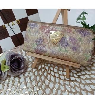 アタオ(ATAO)のアタオ ATAO 財布(財布)