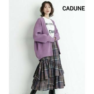 マイストラーダ(Mystrada)の【新品】CADUNE・THE カーディガン(カーディガン)