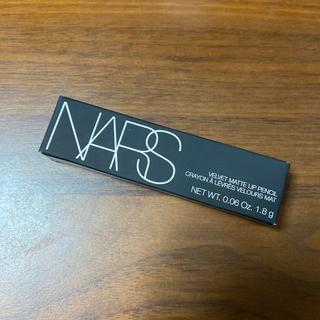ナーズ(NARS)のvoce 11月号付録 NARS(リップライナー)