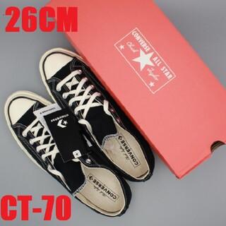 ★コンバースチャックテイラー70【新品未使用】ct70 ★26cm
