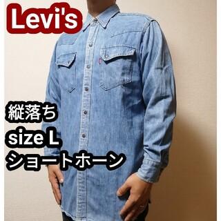 Levi's - Levi's リーバイス デニムシャツ ウエスタンシャツ ショートホーン L