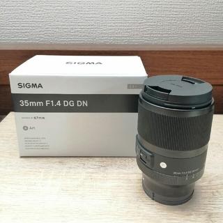 SONY - SIGMA 35mm F1.4 DG DN Art ソニーEマウント保証有
