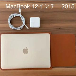 Apple - MacBook 12インチ(Early 2015)256GB ゴールド