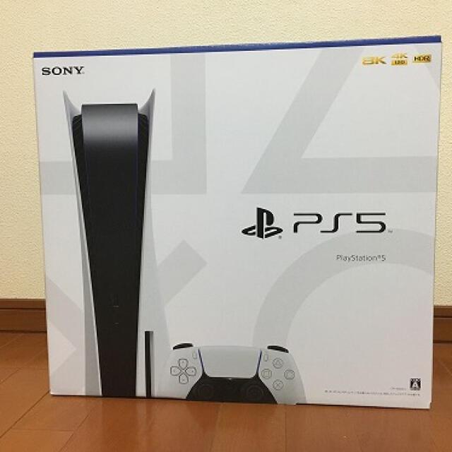 PlayStation(プレイステーション)のPlayStation5 エンタメ/ホビーのゲームソフト/ゲーム機本体(家庭用ゲーム機本体)の商品写真