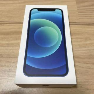 Apple - iPhone12mini ブルー 128GB ケース付き