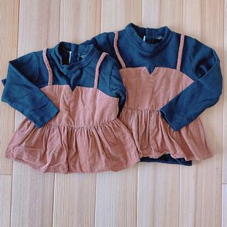 フタフタ(futafuta)の長袖カットソー 裏起毛 100センチ 姉妹お揃い 姉妹コーデ(Tシャツ/カットソー)