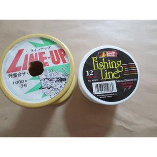 Fishing line 釣り糸 2個セット(釣り糸/ライン)