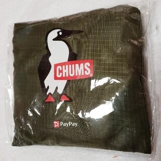 チャムス(CHUMS)のCHUMS エコバッグ (ノベルティグッズ)