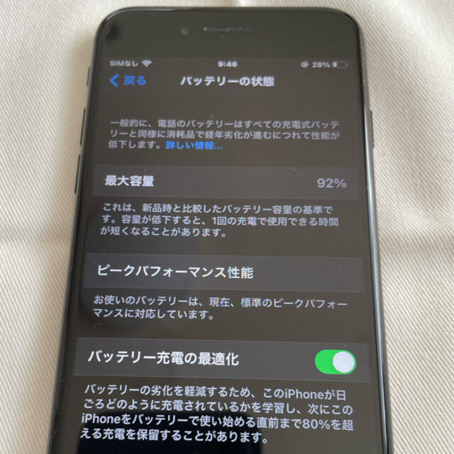 iPhone(アイフォーン)のiPhone7 SIMフリー128GB 中古 スマホ/家電/カメラのスマートフォン/携帯電話(スマートフォン本体)の商品写真