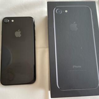 iPhone - iPhone7 SIMフリー128GB 中古