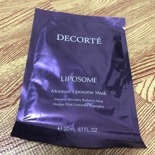 COSME DECORTE - 最終値下げ、新品!コスメデコルテ モイスチュアリポソーム マスク