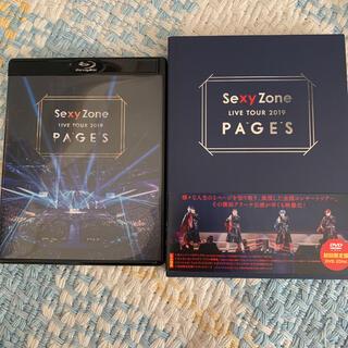 セクシー ゾーン(Sexy Zone)のSexy Zone/Sexy Zone LIVE TOUR 2019 PAGES(アイドルグッズ)