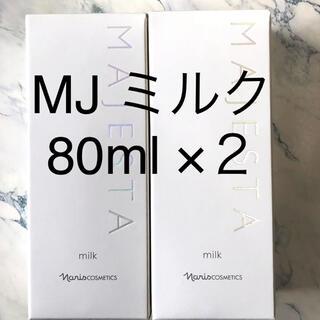 ナリスケショウヒン(ナリス化粧品)のナリス マジェスタ ミルク(乳液) × 2本(乳液/ミルク)