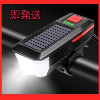 自転車ヘッドライト 前照討ソーラー充電式 USB 充電式