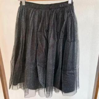 ルシェルブルー(LE CIEL BLEU)のルシェルブルー / ラメチュールフレアスカート(ひざ丈スカート)