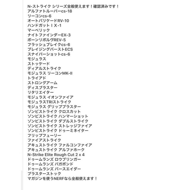 【匿名配送】50本分 ナーフ NERF スポンジ弾「ダーツ」 柔らかい吸盤タイプ エンタメ/ホビーのミリタリー(その他)の商品写真