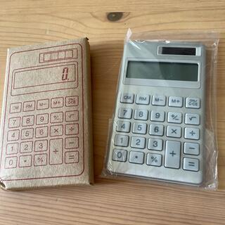 ムジルシリョウヒン(MUJI (無印良品))の無印良品 電卓8桁(オフィス用品一般)