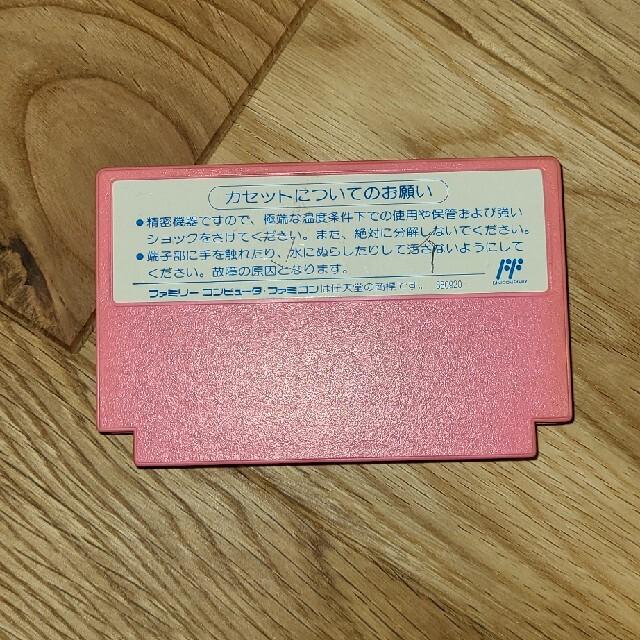 任天堂(ニンテンドウ)のミンキーモモ ファミコン  エンタメ/ホビーのゲームソフト/ゲーム機本体(家庭用ゲームソフト)の商品写真