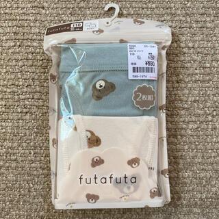 futafuta - futafuta くまさん ボクサーパンツ 110