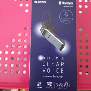 ELECOM - ELECOM Bluetoothヘッドセット