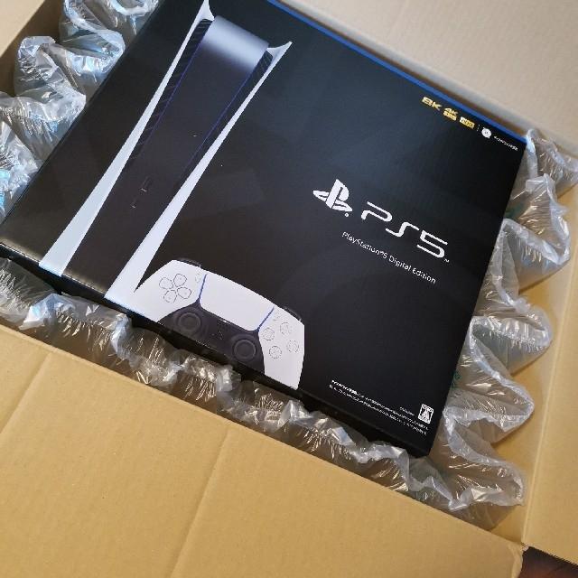 SONY(ソニー)の【新品未開封】PlayStation 5 Digtal Edition エンタメ/ホビーのゲームソフト/ゲーム機本体(家庭用ゲーム機本体)の商品写真