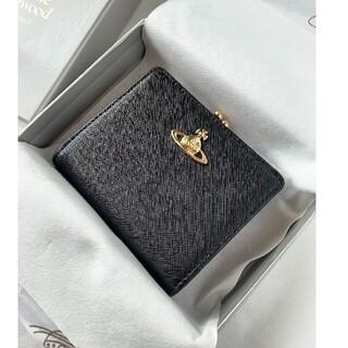 Vivienne Westwood - 【新品未使用】ヴィヴィアンウエストウッド二つ折りがま口財布 ブラック 黒