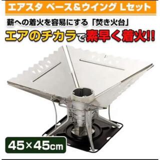 新富士バーナー - SOTO 焚き火台 エアスタST-940