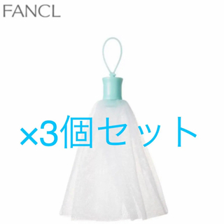 ファンケル(FANCL)のファンケル 濃密もっちり泡立てネット 5個セット(洗顔ネット/泡立て小物)