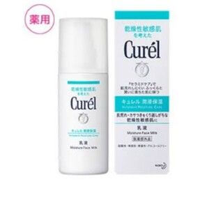 Curel - キュレル 乳液