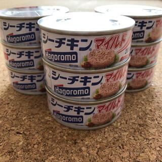 【シーチキン9缶】