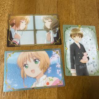 コウダンシャ(講談社)のカードキャプターさくら カード3枚セット(カード)
