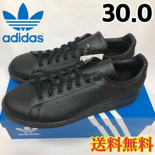 アディダス(adidas)の【新品】アディダス スタンスミス スニーカー オールブラック 30.0(スニーカー)