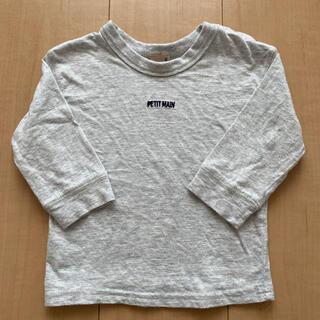 プティマイン(petit main)のpetit main プティマイン 男の子 グラフィックTシャツ ロンT(シャツ/カットソー)