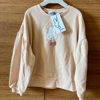 フタフタ(futafuta)の新品タグ付 ミッフィー 袖ボリューム長袖トレーナー 120 ピンク(Tシャツ/カットソー)